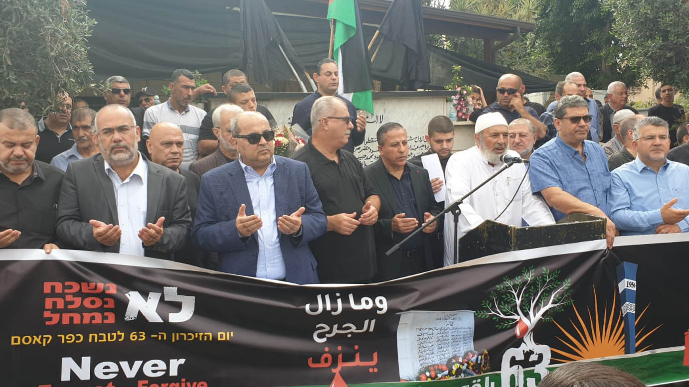 joint list mks protesting - HD 1382×777
